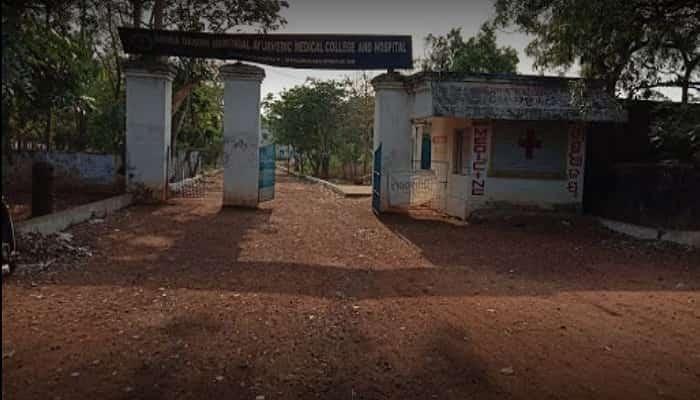 Indira Gandhi Memorial Ayurved Medical College and Hospital Bhubaneshwar