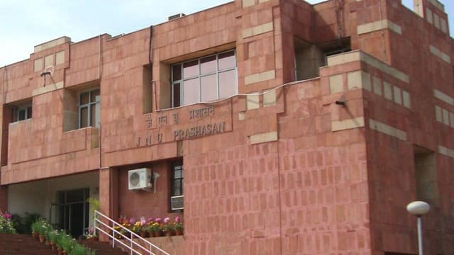 JNU introduces engineering program from 2018-19 session