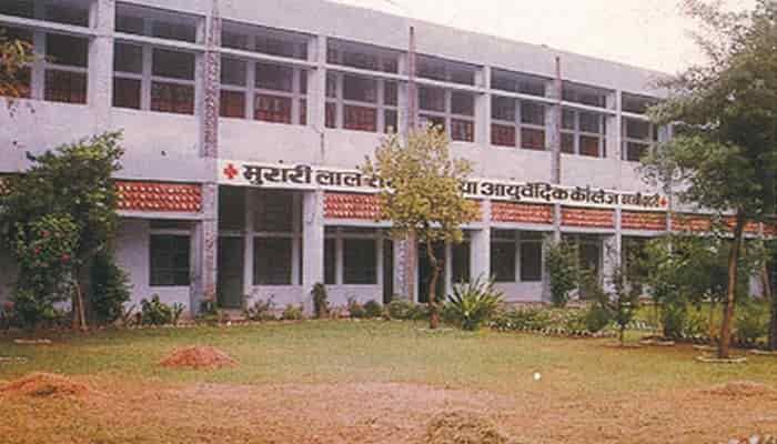 Murari Lal Rasiwasia Ayurvedic College and Hospital Bhiwani
