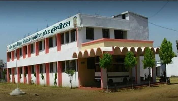 Om Ayurved Medical College Betul