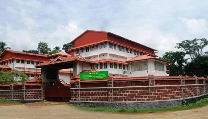 PNNM Ayurveda Medical College, PNNM Ayurvedic College Shoranur, Poomulli Neelakandan Namboothiripad Memorial Ayurveda College Shoranur
