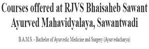 RJVS Bhaisaheb