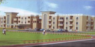 Rajasthan Ayurvedic University Jodhpur