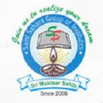 SSAMC Bhathinda