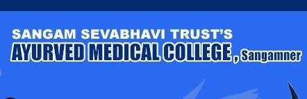 SST Ayurvedic College Sangamner Maharashtra