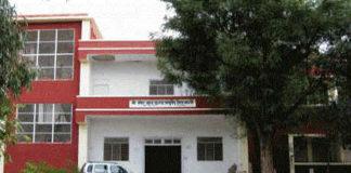 SBLDA Sardarshehar, Shri Bhanwar Lal Ayurvedic College Shehar