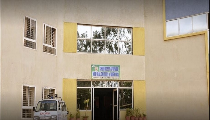 Shubdeep Ayurvedic Medical College Indore