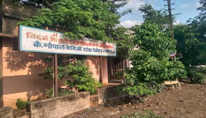 VAM Amaravati, Vidarbha Ayurvedic College Amaravati