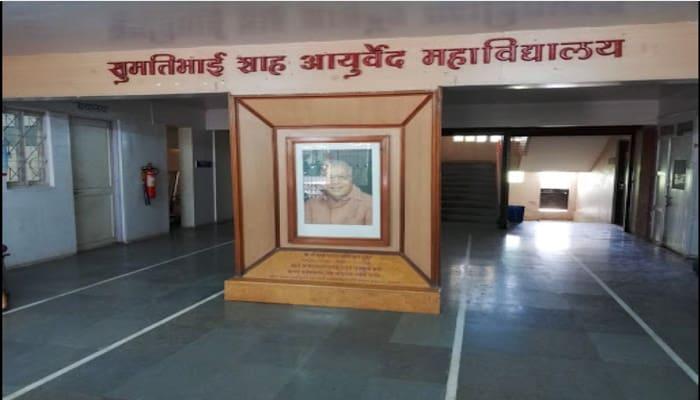 SSAM, Sumatibhai Shah Ayurved Mahavidyalaya