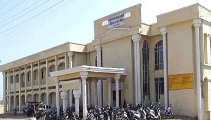 Govt Dhanwantri Ayurvedic College Ujjain