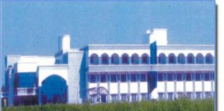 AHMC Ahmedabad