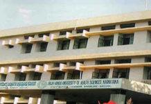 ALVAs Homoeopathic College Moodbidri, AHMC Moodbidri