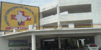 AHMC Jabalpur, Anushree Homoeopathic College Jabalpur