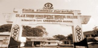 Dr JK Saikia Homoeopathic Medical College and Hospital Jorhat