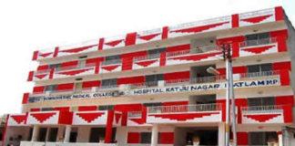 DHMC Ratlam, Ratlam Homoeopathic College