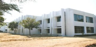 Homeopathic Medical College Ferozepur
