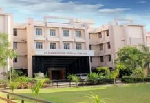 Nehru Homoeopathic College Vadodara, JN Homoeopathic College Vadadora