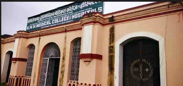 KNH Medical College Bhagalpur,KNHMC Bhagalpur, KNHMC Bhagalpur