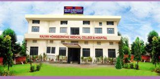 KHMC Tarn Taran, Kalyan Homoeopathic College Tarn Taran