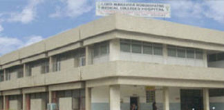 Lord Mahavira Homeopathic College Ludhiana, LMHMCH Ludhiana