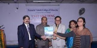 MVCOE Delhi, Maharshi Valmiki College of Education Delhi