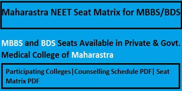 Maharastra NEET Seat Matrix, Maharastra NEET counselling seat matrix,Maharastra NEET Counselling