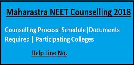 Maharastra NEET 2018 Counselling, Maharastra NEET Counselling, Maharastra NEET Counselling 2018