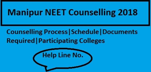 Manipur NEET Counselling 2018