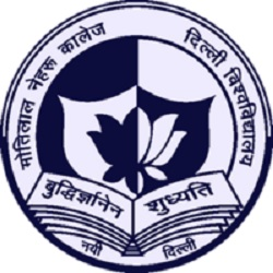 Motilal Nehru College, Motilal Nehru College Evening Delhi 2018 Cut-Off List, Motilal Nehru College Evening 2018 Cut-Off List