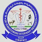 NTR Veterinary College Gannavaram, NTR College Of Veterinary Science Gannavaram