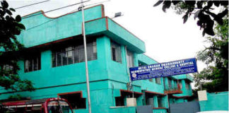 NCCHMC Howrah, Netai Charan Chakravarty Homoeopathic College