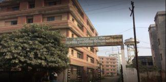 Pt. Jawahar Lal Nehru Homoeopathic College Kanpur, PJLN Homoeopathic College Kanpur