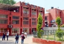 Ram Lal Anand College Delhi