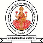 SMMHMC Vadodara, Mahalaxmi Homoeopathic College Vadodara