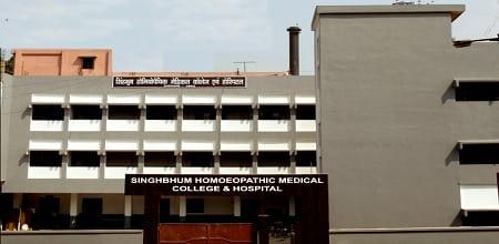 Singhbhum Homeopathic College Jamshedpur