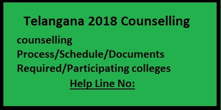 Telangana NEET 2018 Counselling, Telangana NEET Counselling, Telangana MBBS BDS NEET Counselling,Telangana MBBS BDS NEET Counselling