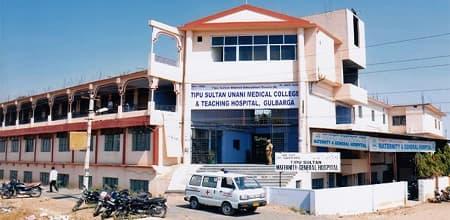 Tipu Sultan Unani College Gulbarga