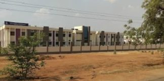 Veterinary College Korutla