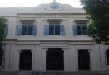 Vivekanand college Delhi