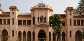Bihar Veterinary College Patna