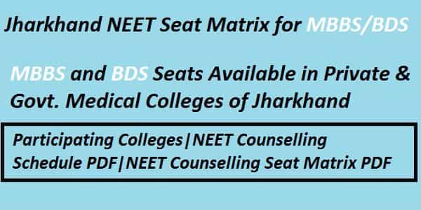 Jharkhand NEET counselling seat matrix, Jharkhand NEET Seat Matrix, jharkhand NEET Counselling