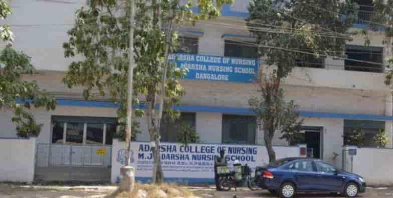 Adarsha Nursing College Bangalore, Adarsha College Of Nursing