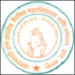 Antarbharti Homoeopathic Medical College Nagpur
