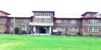 Unani Medical College Zakura Srinagar