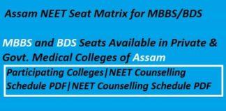 Assam NEET counselling seat matrix, Assam NEET Seat Matrix,Assam Neet Counselling