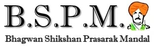 BHMC Aurangabad