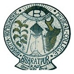 BHMC Bharatpur