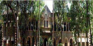 Bombay Veterinary College, BVC Bombay