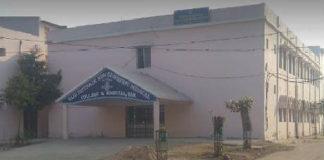 BPHMC Ganjam, Biju Homeopathic College Ganjam
