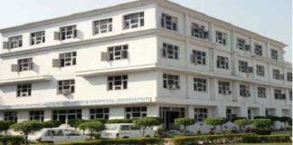 CHMC Rudrapur, Chandola Homoeopathic College Nainital